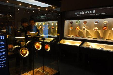中國杭幫菜博物館