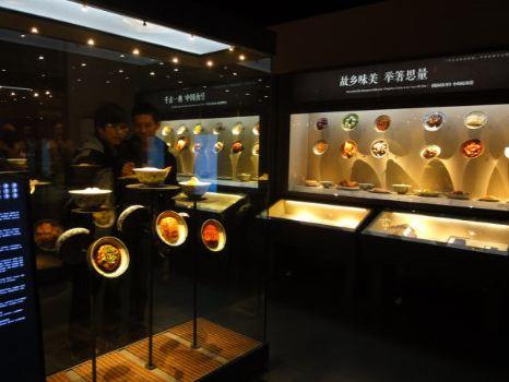 中國杭幫菜博物館2