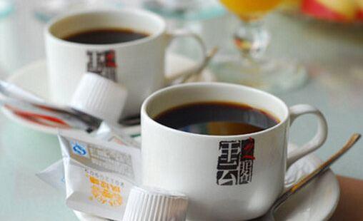 江之閣咖啡