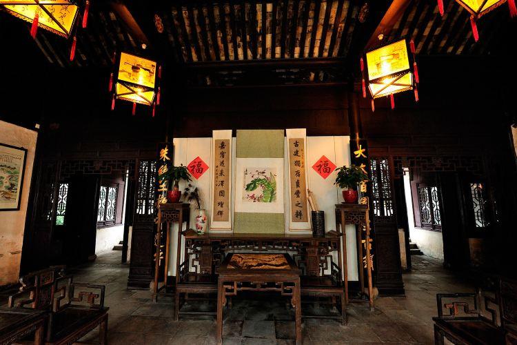 Shen Hall1