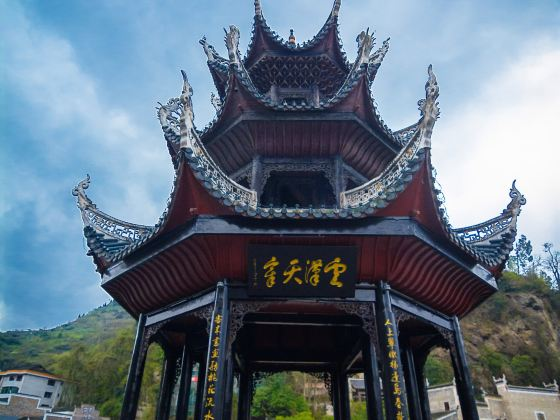 Zhusheng Bridge