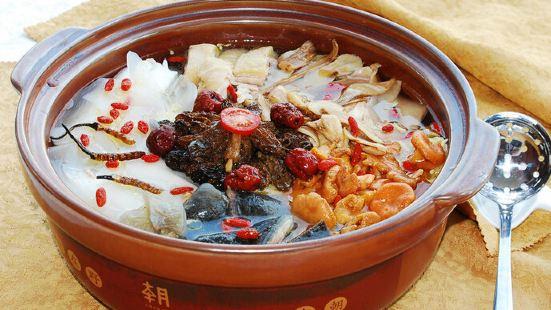 Jin Shan Bai Nian Gu Yuan Can Ting·Gu Cheng Xing Xiang Dian