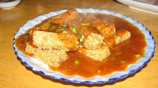 大邑豆花飯