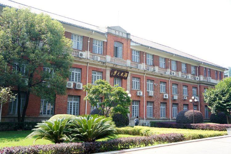 Hunan University4
