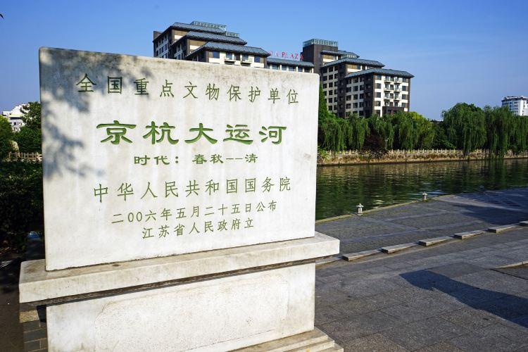 장저우 구운하(양주 고운하)2