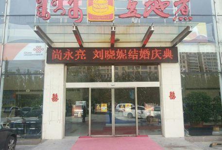 Jianlan Culture & Sports