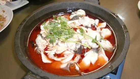 金頂山獨味烏江片片魚