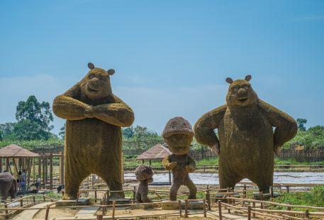 다리앙 지우좡 전원속의 낙원