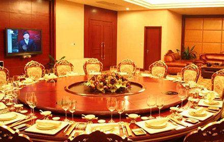 嘉和國際大酒店(餐飲)