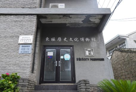 Dongjilishi Culture Museum