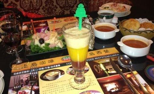 上島咖啡(西安區店)