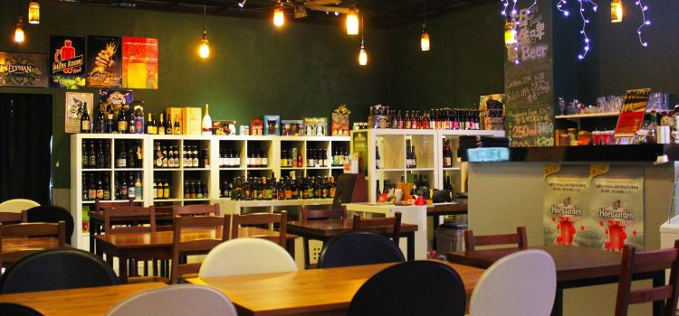 ChangeX Beer 啤酒專門店3