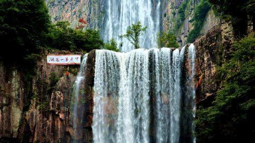 Liu Bowen's Hometown Scenic Spot - Baizhangji