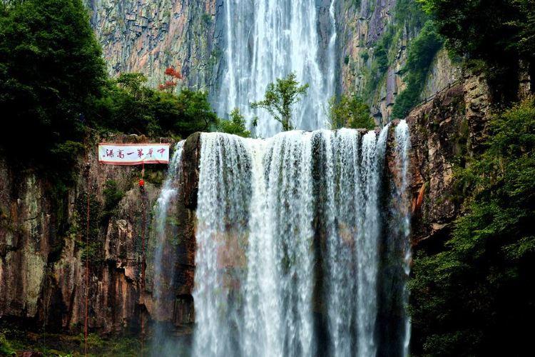 Liu Bowen's Hometown Scenic Spot - Baizhangji2
