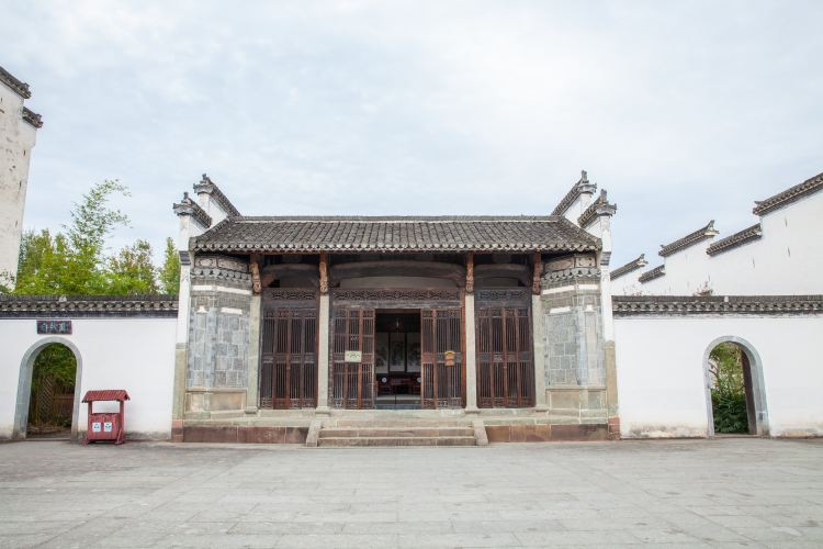 청시대의 민가박물관1