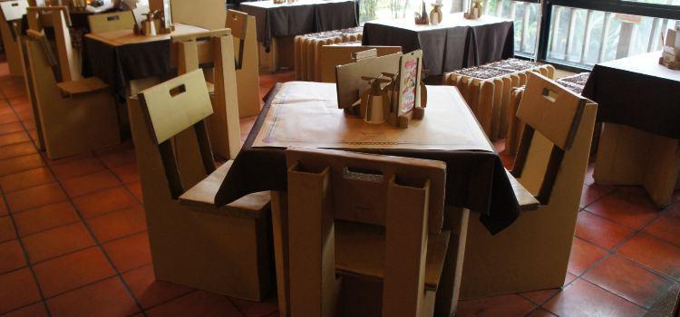 紙箱王餐廳2