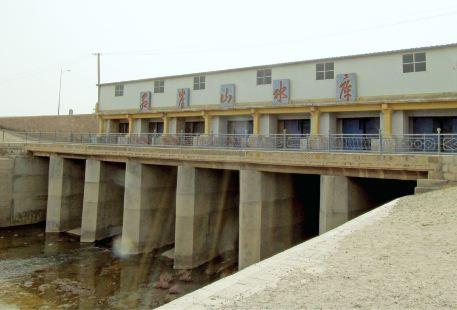 Hongyashan Reservoir