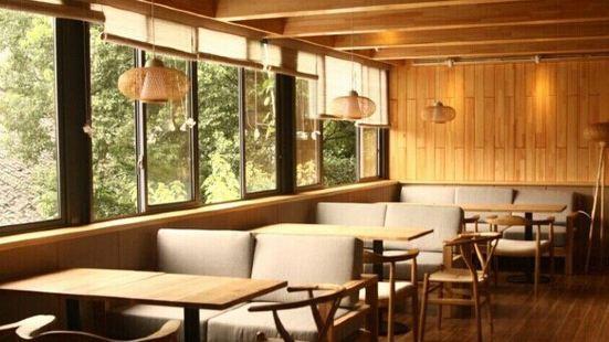 研茶園TEA HOUSE