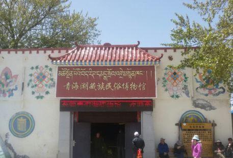 Qinghaihu Zangzu Minsu Museum