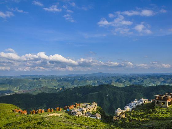 Gaopo Miao Nationality Country