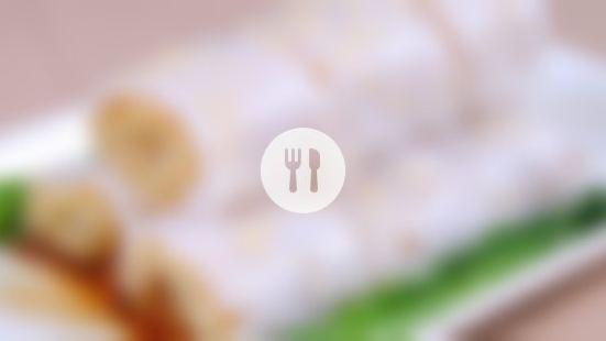 怡景軒私房菜館