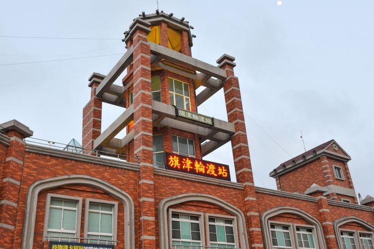 旗津輪渡站4