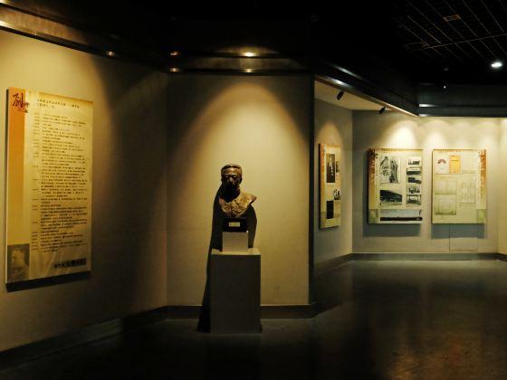 Jiangyin Museum