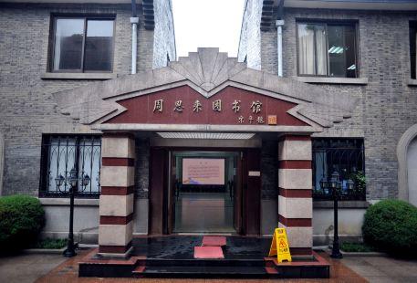Zhou Enlai Library