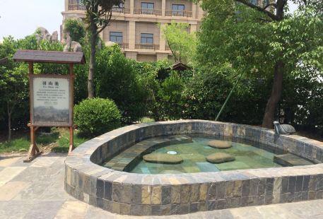 Yijia Outdoor Hot Spring Hotel