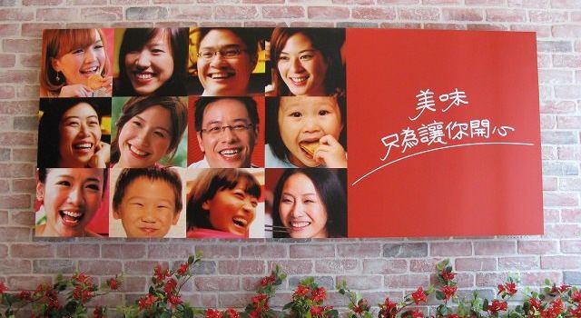 瓦城泰國料理(新店店)1