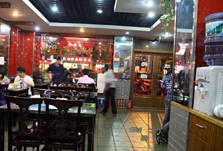 小廚子川菜館