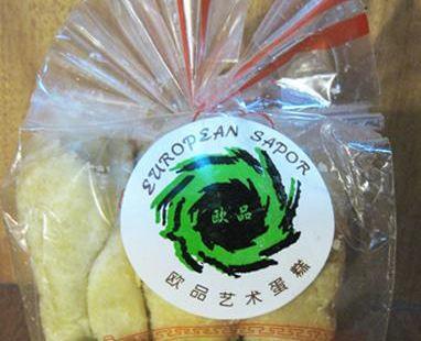 歐品藝術蛋糕廠(太平蛋糕店)