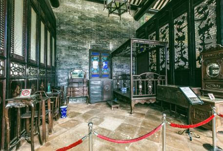 Chen Clan Ancestral Hall