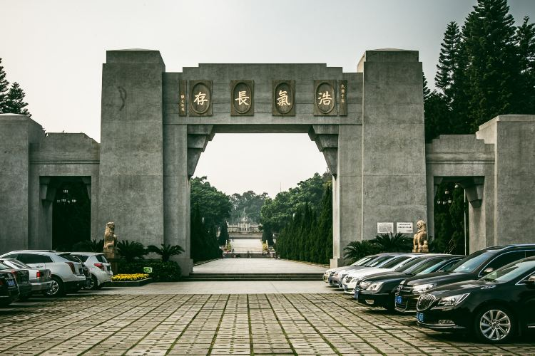 Huanghuagang 72 Martyrs Cemetery2