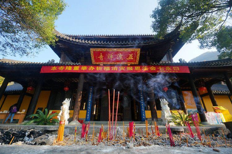 Wuxiechan Temple3
