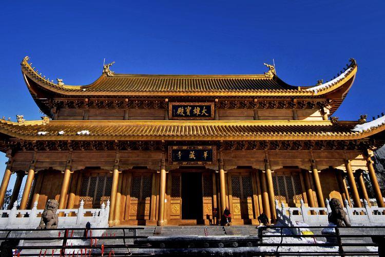 Huazang Temple2