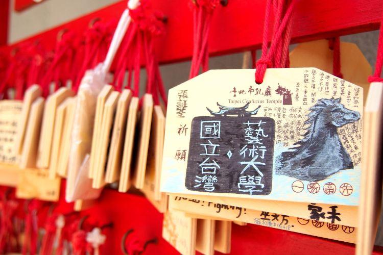 台北孔廟3