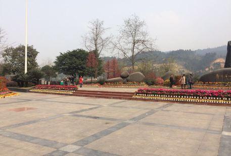 Moruo Cultural Square