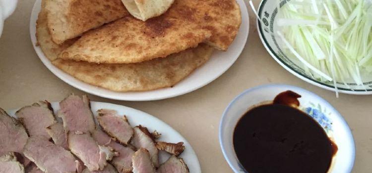 千裡飄香熏肉大餅2