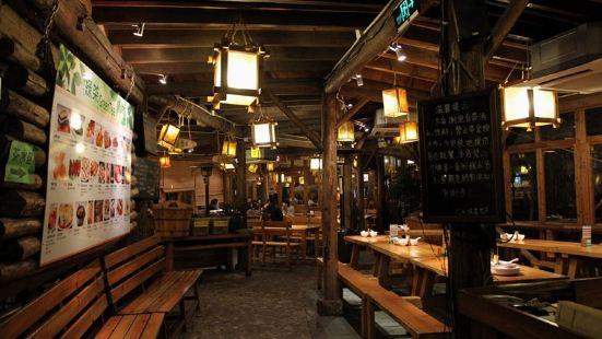 綠茶餐廳(萬科天譽廣場店)