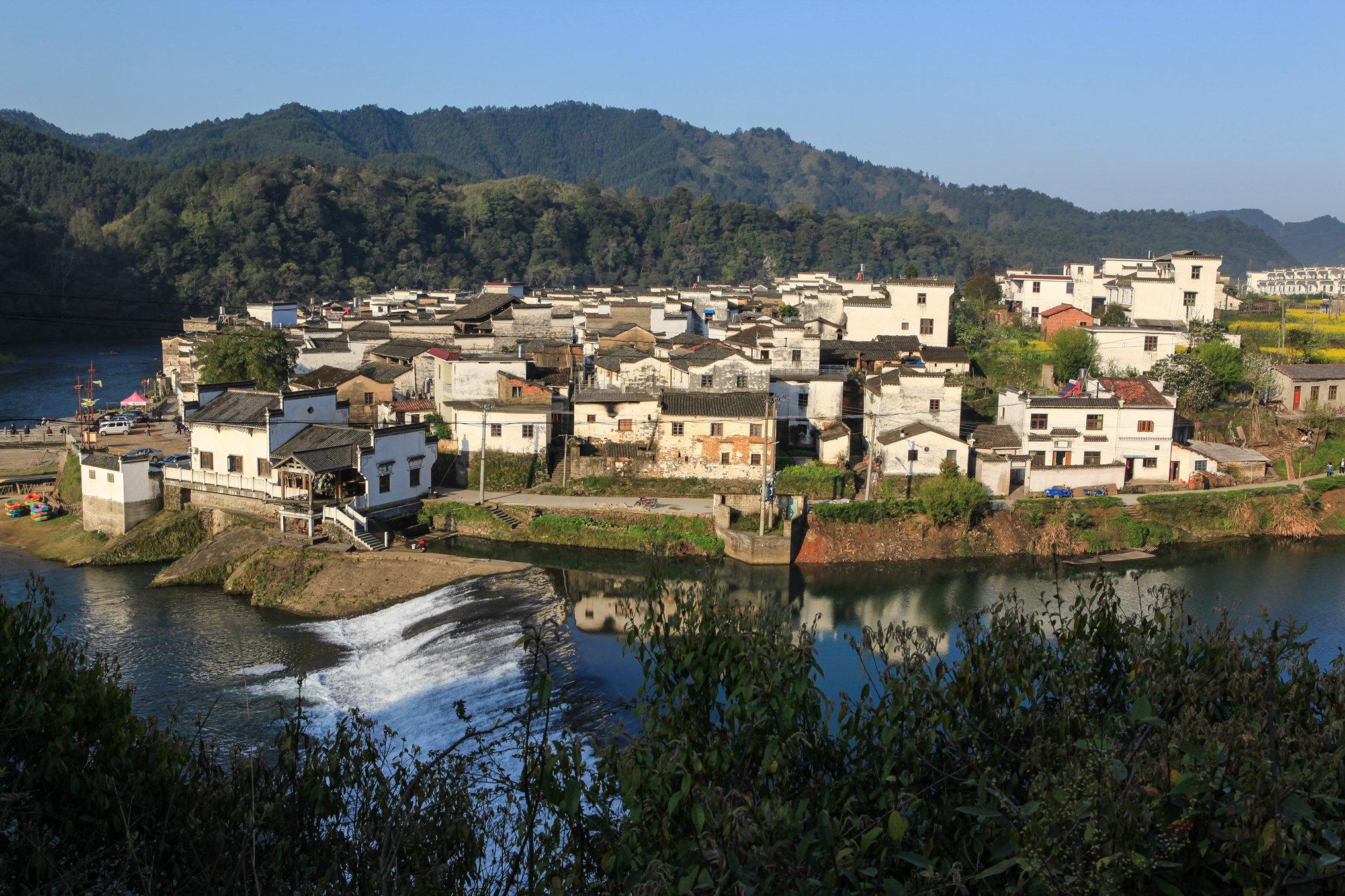 Wangkou Village