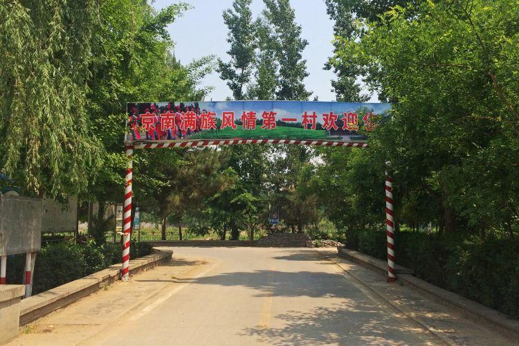 Fenghuangtaicun3