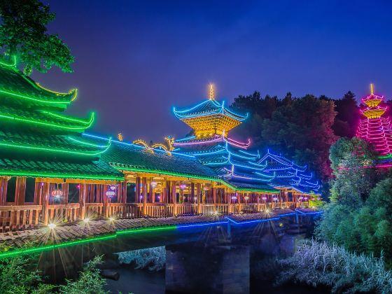 Xiaochehe City Wetland Park