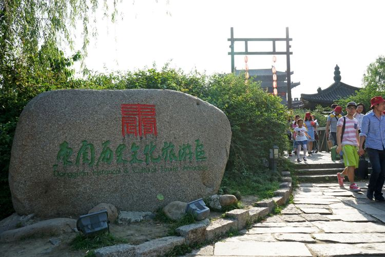 Dongmen Relic Site1