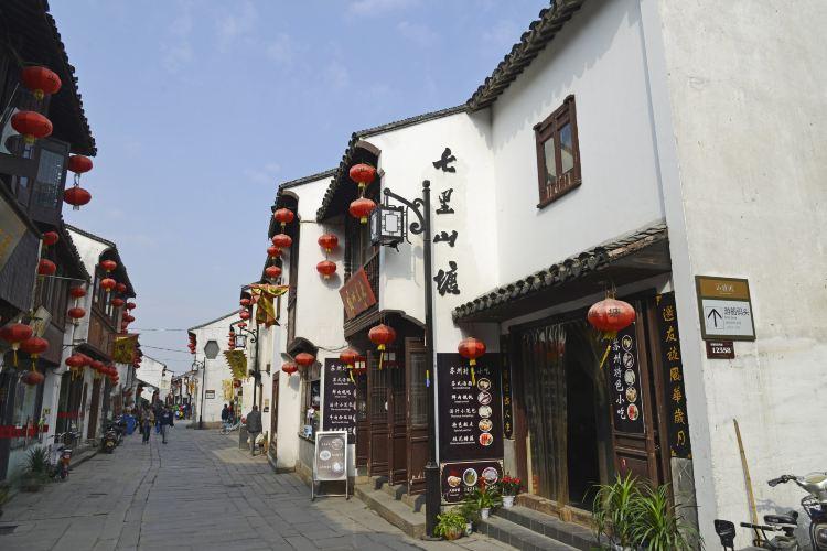Shantang Street4