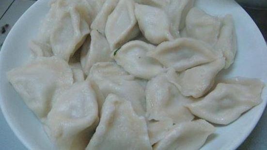 豫北餃子館