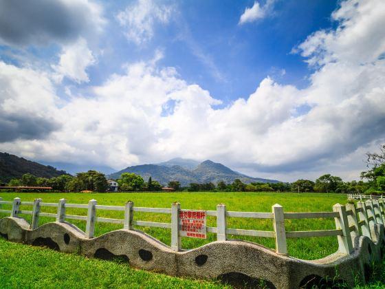 Huadong Valley