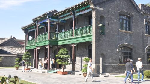 Marshal Zhang's Mansion Museum
