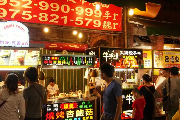 Shilin Night Market4