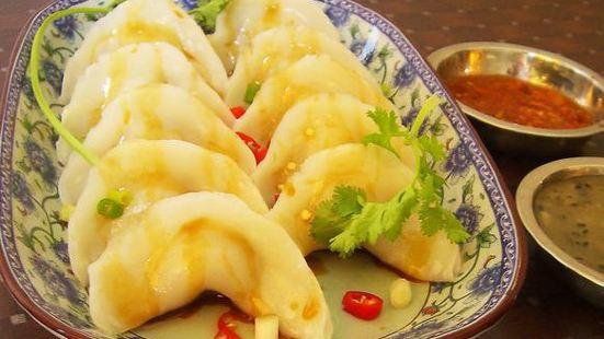 洪升醬骨抻麵餃子館
